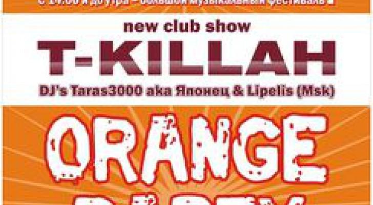 Первый оупен эйр лета, Orange Party, М5 кафе