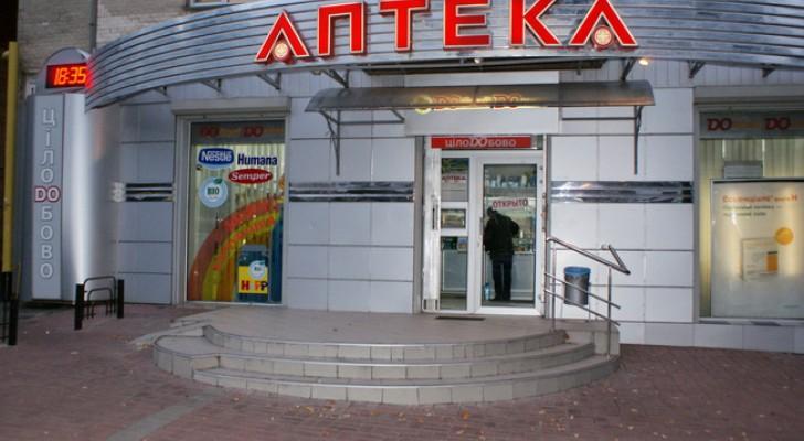 В Уфе продавщица обокрала аптеку, в которую устроилась на работу, в первый же свой рабочий день