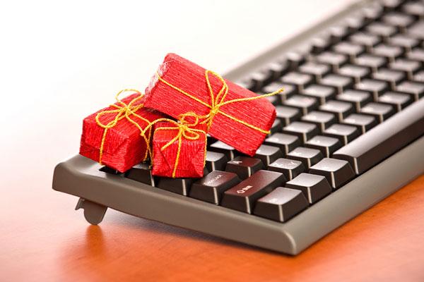 23 февраля подарки кострома