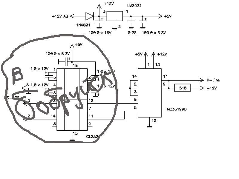 Адаптеры K Line- RS232, KL-Line, KKL-Line, KKL-Line-USB, K-Line + L-Line.