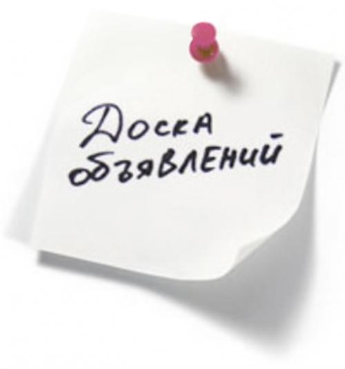 Плагины для удаления ненужной информации с Доски объявлений WordPress.